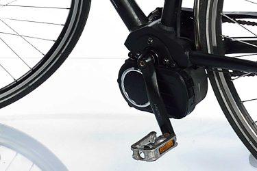 Bosch Elektromotor Fahrrad