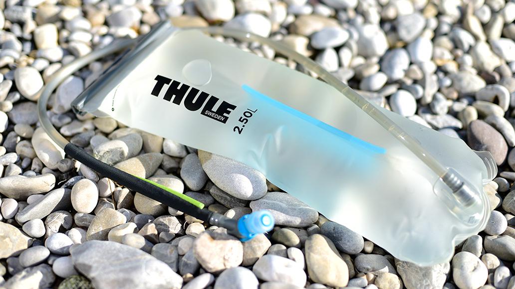 Die Trinkblase stammt vom bewährten Hersteller Hydrapak.