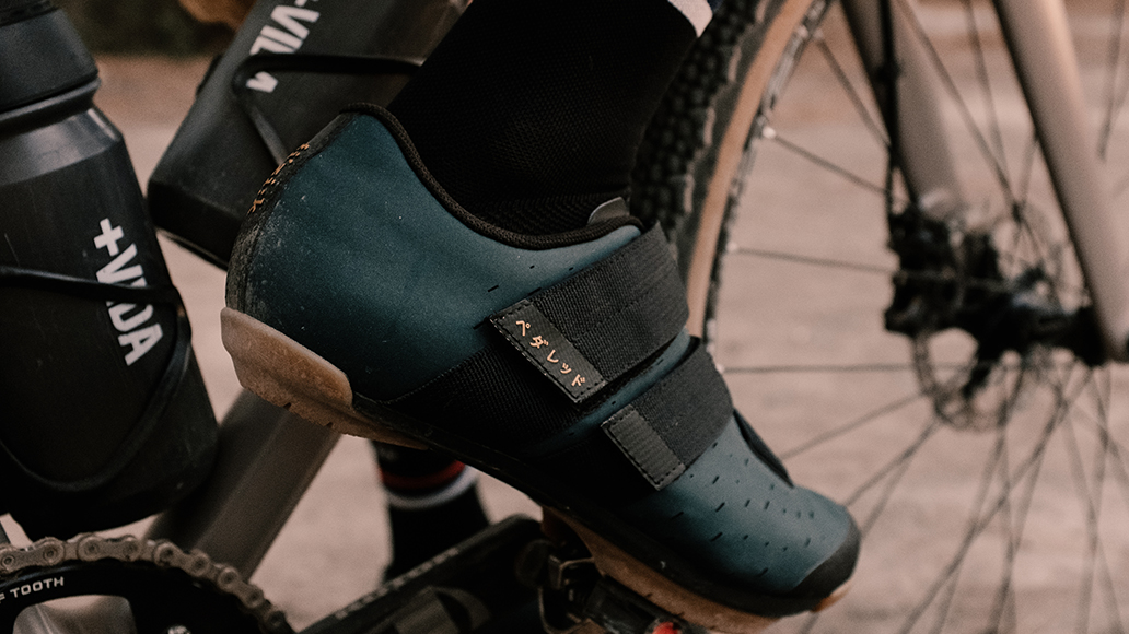 Gravelbike, Fahrradschuhe, Pedaled
